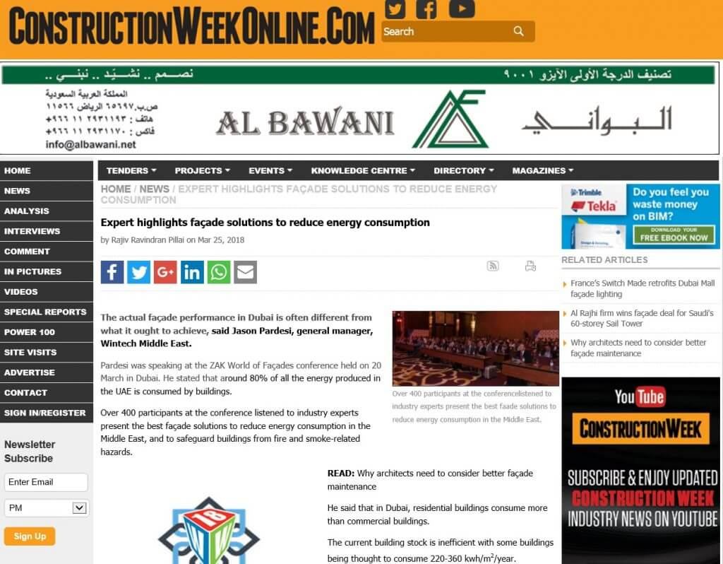 Construction Week Online